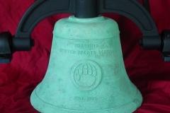 Yosemite Park Bell